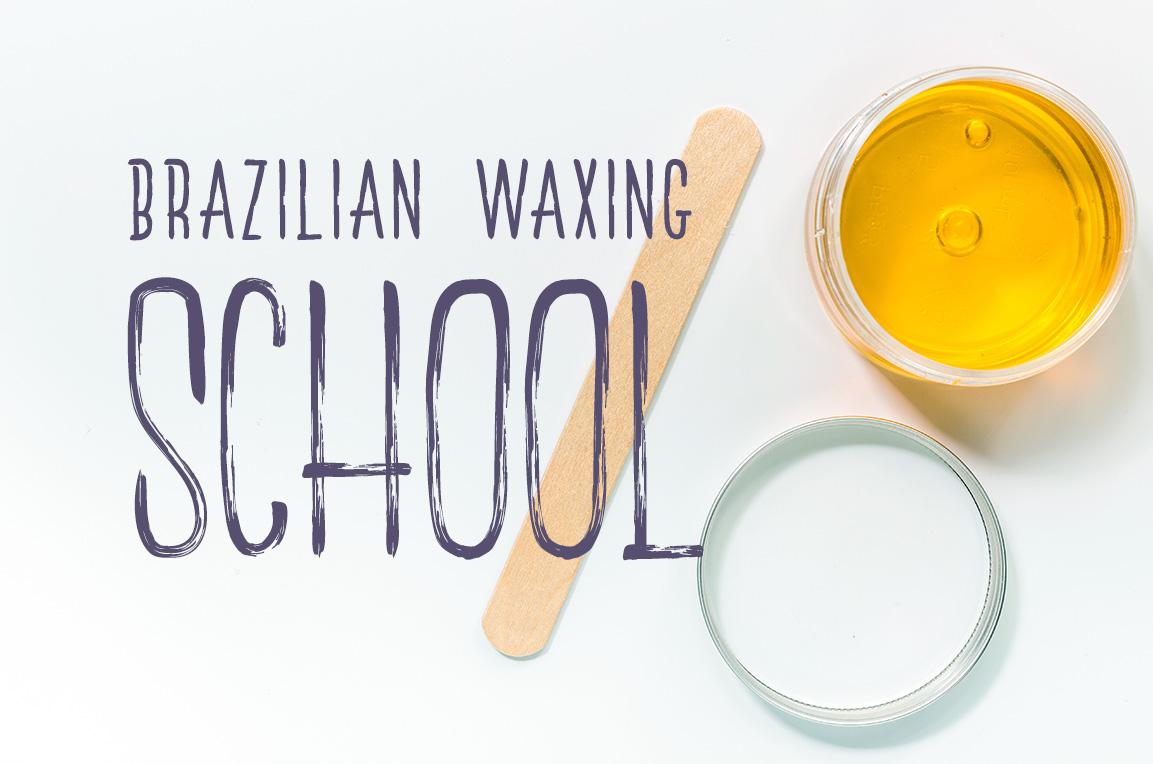 ブラジリアンワックススクール