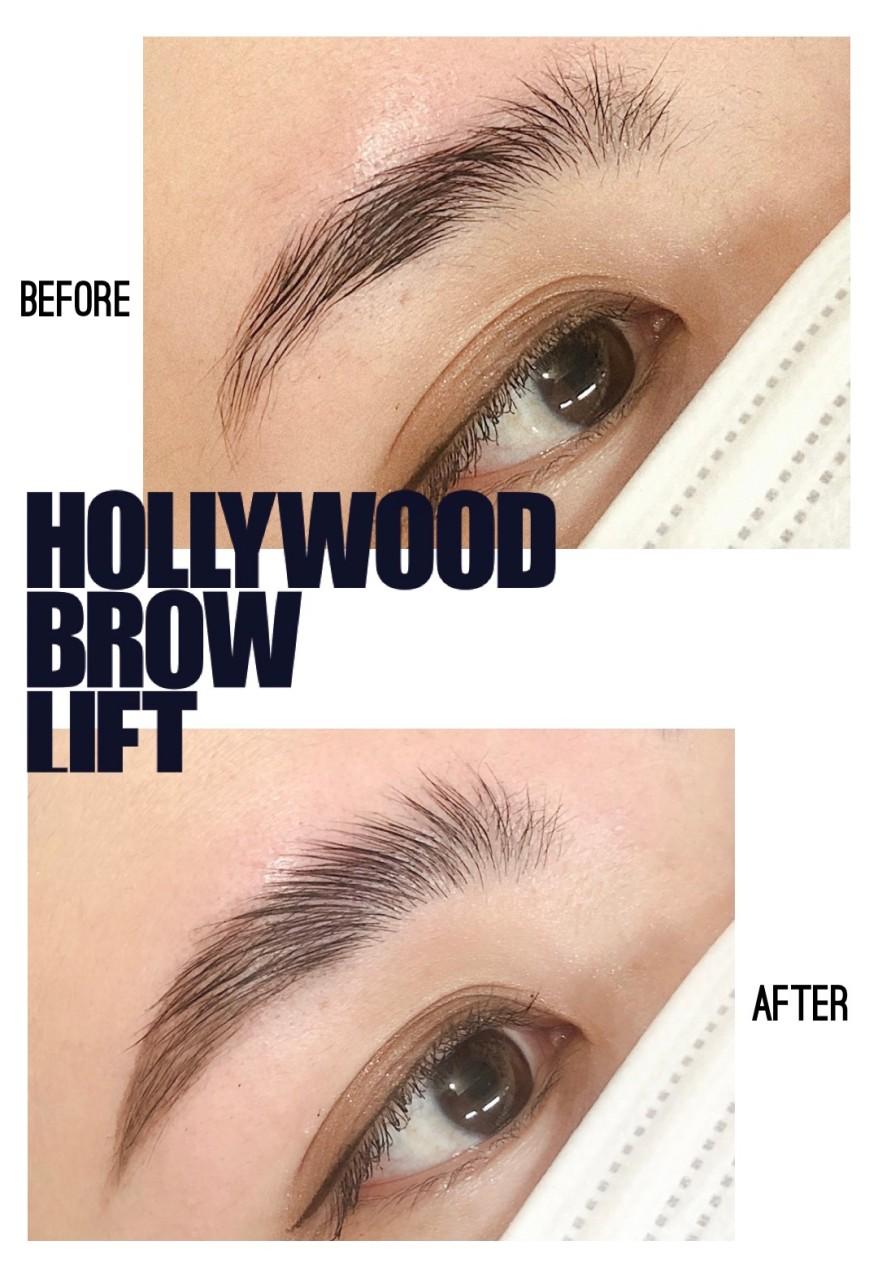 HOLLYWOOD BROW LIFT施術ビフォーアフター|眉毛サロン MOCOGINZA